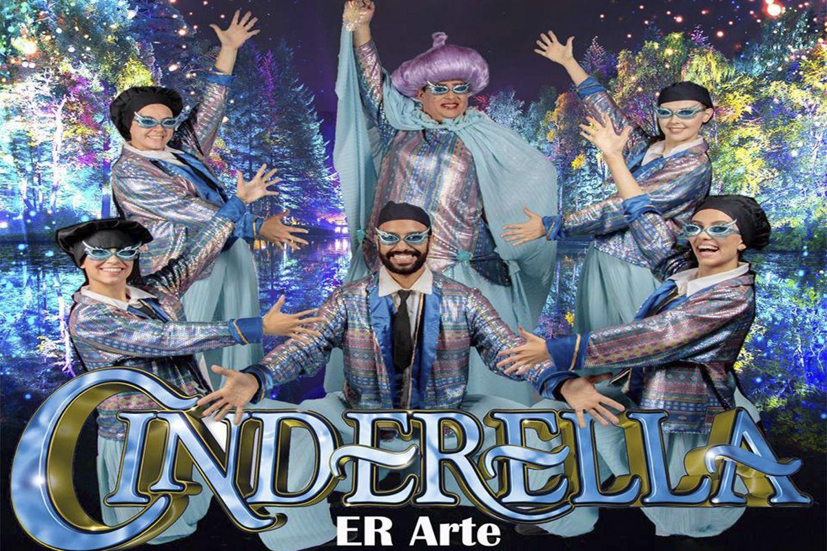 CINDERELLA,  A PRINCESA DAS PRINCESAS