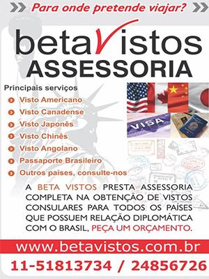 BETA VISTOS PASSAPORT MODULO LATERAL DICAS