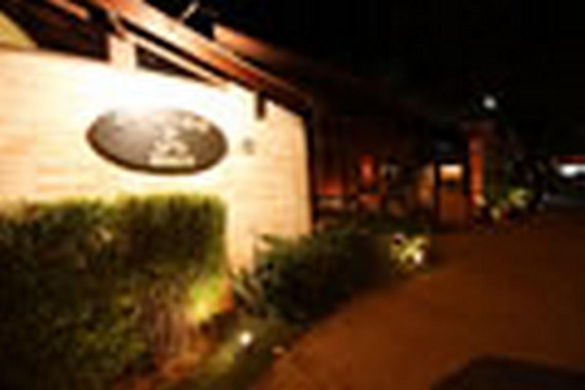 Le Triskell Restaurante