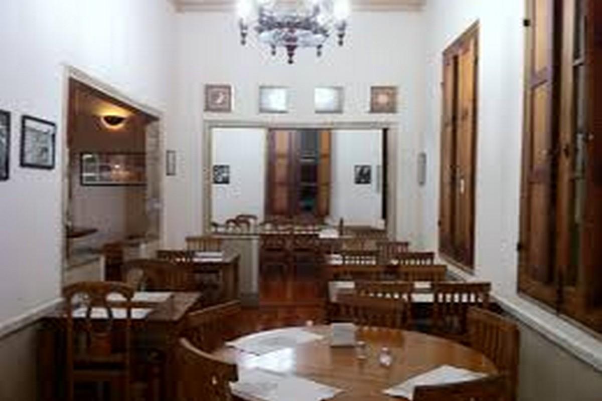 Capitão Grill Restaurante